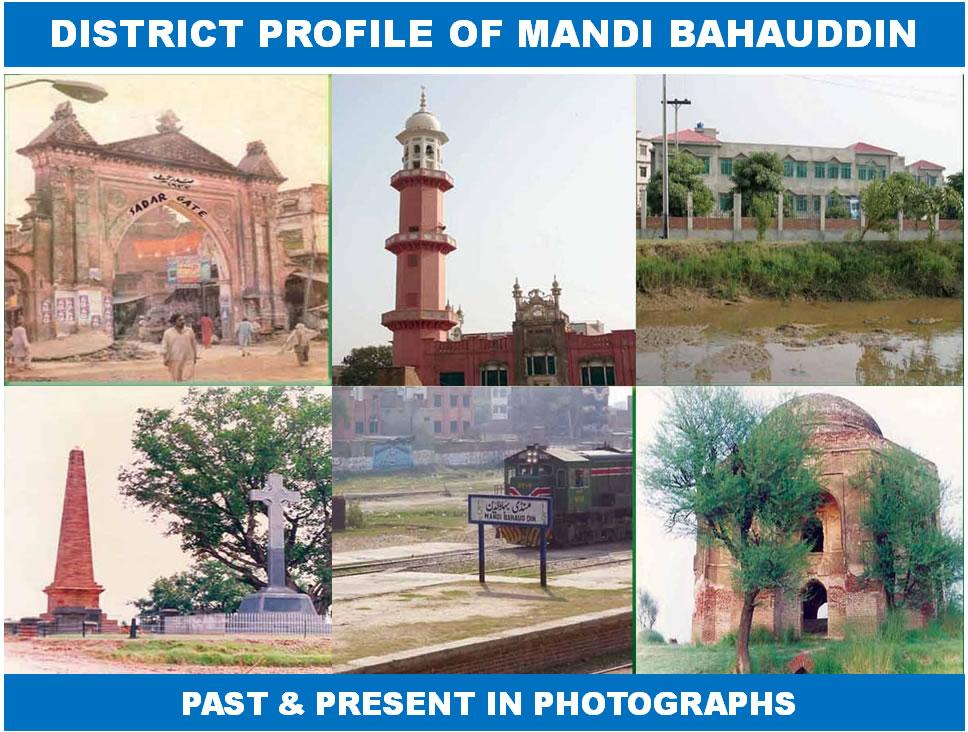 Mandi Bahauddin History in details