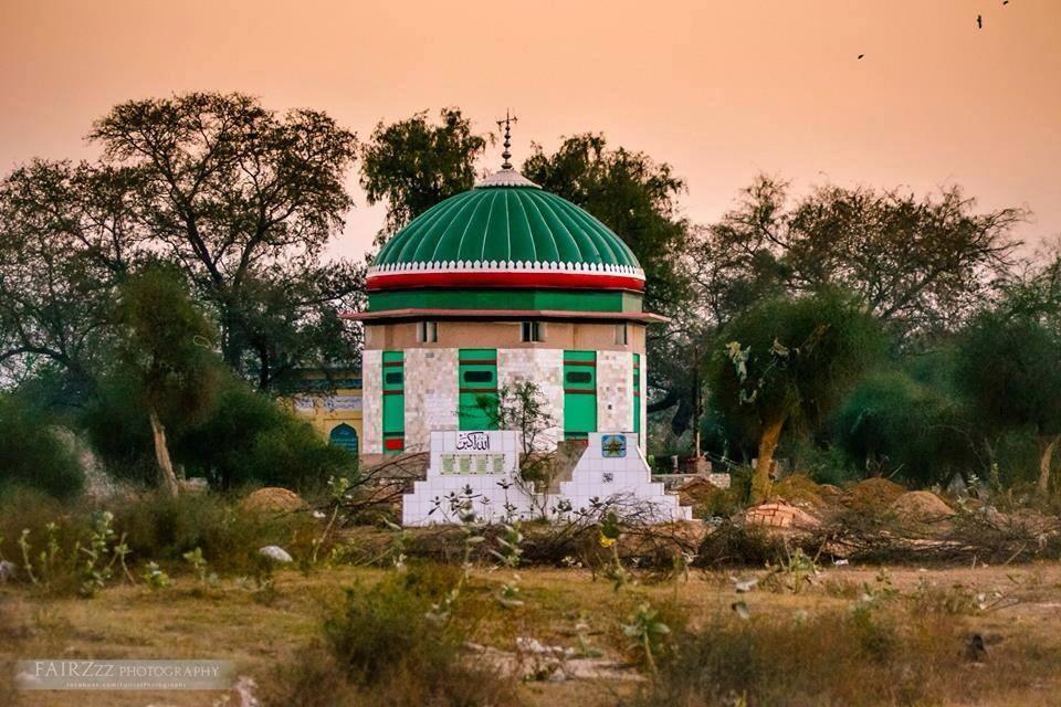 Kandhanwala Mandi Bauddin darbaar mozzam riaz ranjha