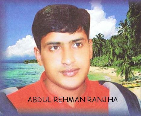 Khamb Kalan کھمب کلاں