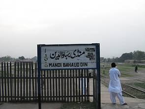 Shaukat Khanum Laboratory Mandi BAhauddin address