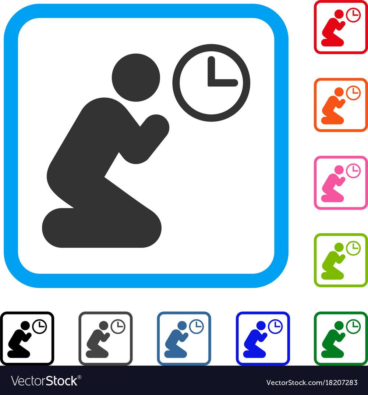 Nimaz Timing in Mandi Bahauddin | Namaz Timing in Mandi Bahauddin
