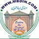 Mandi Bahauddin