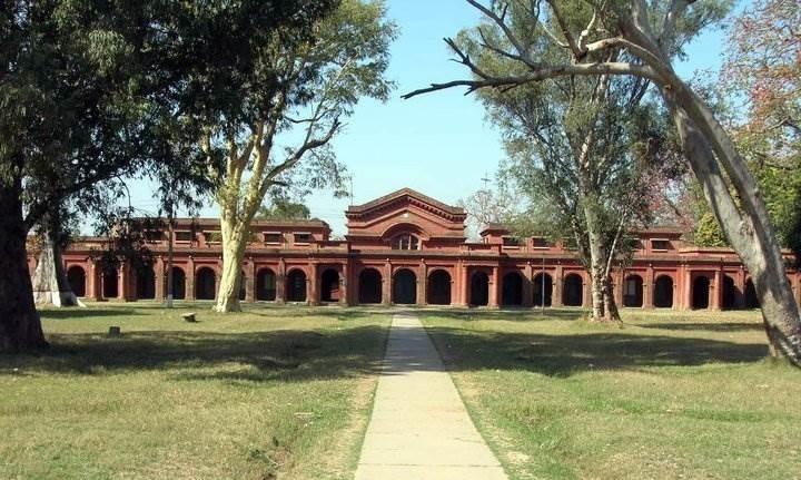 University of Engineering and Technology (UET) Rasul