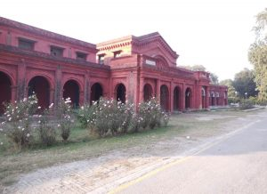 Govt College of Technology Rasul