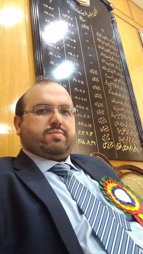 Chaudhry Tariq Bashir