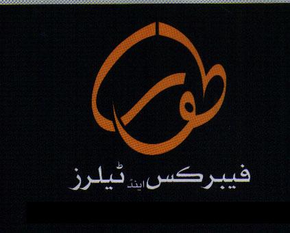 Toor Fabircs & Tailors Mandi Bahauddin