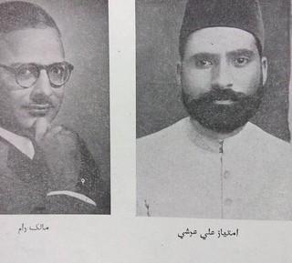 Malik Ram Baveja