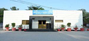 DHQ HOSPITAL Mandi Bahauddin