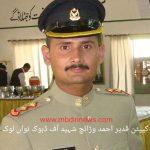 Qadir Ahmad Warraich (Caption)