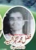 Fazal Muhammad Gujjar (Shaheed)