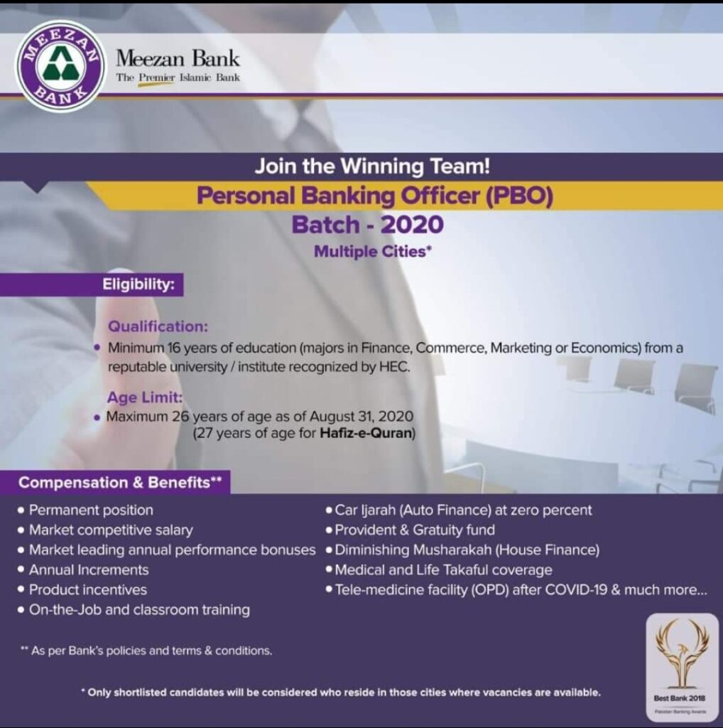 Meezan Bank Jobs 2020 for Personal Banking Officer (PBO) Multiple Cities