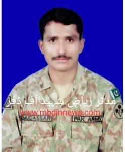 Muddasir Riaz (Shaheed)