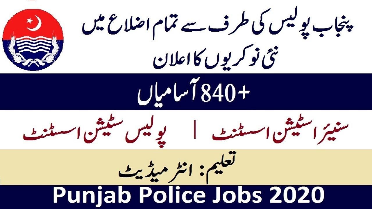 Punjab Police Jobs 2020 (850+ posts)