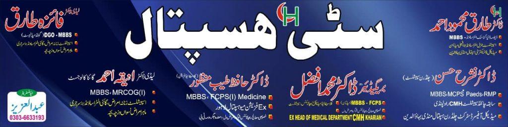 Dr. Tariq Mehmood Ahmad