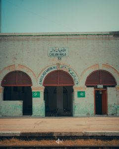 Chillianwala Station