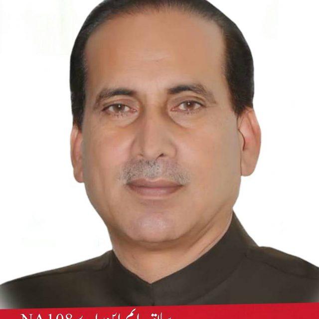 Muhammad Tariq Tarar