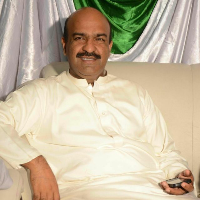 Nadeem Afzal Chan