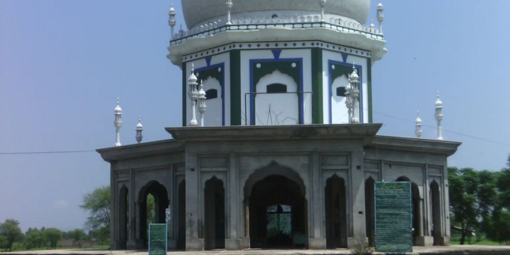 Bhikhi Sharif