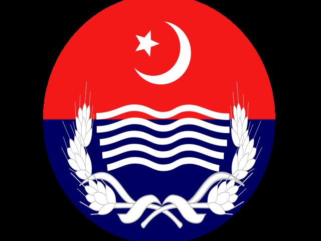Kuthiala Shaikhan Police Station