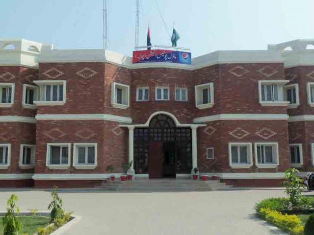 Phalia police station