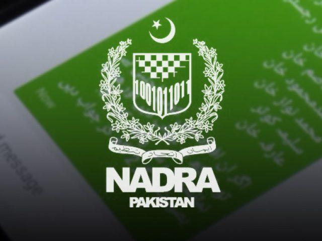 Nadra Office