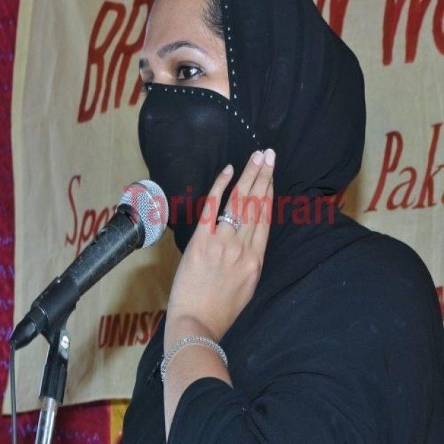 Basma Riaz Choudhry