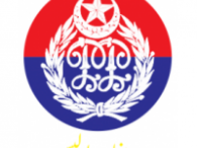 Malakwal Police station
