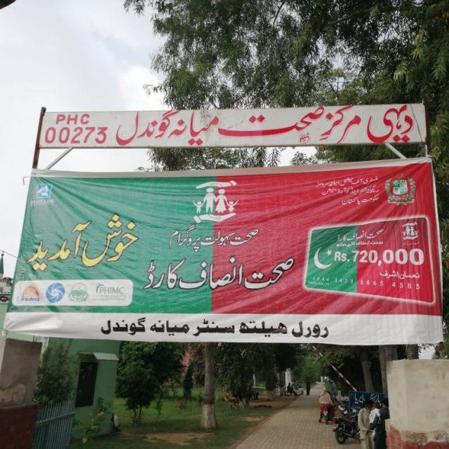 Mandi Bahauddin Health Card treatment hospitals