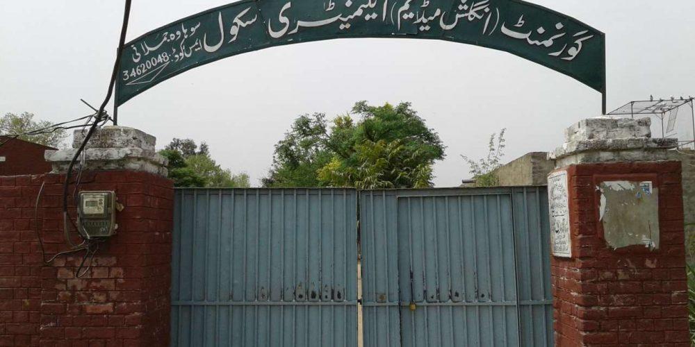 Schools in District Mandi Bahauddin