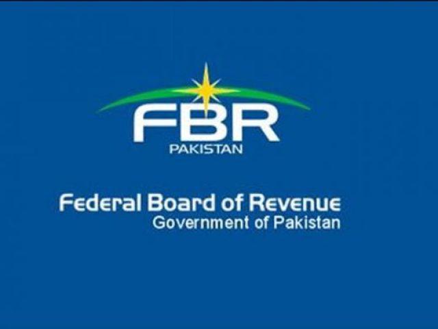 FBR Office Mandi Bahauddin