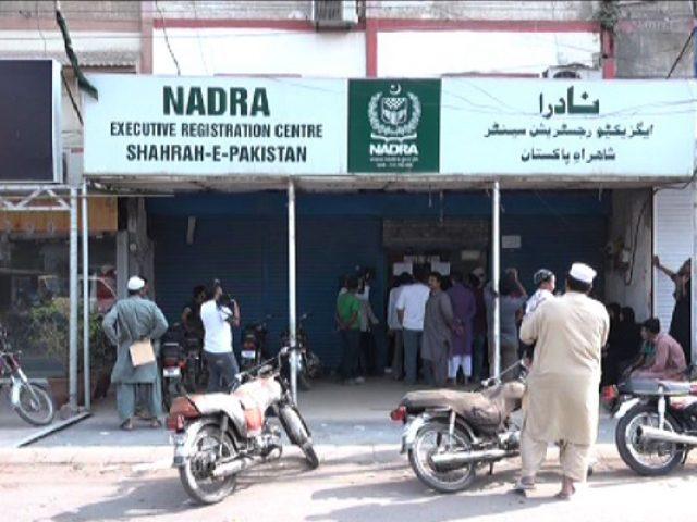 Phalia Nadra Office