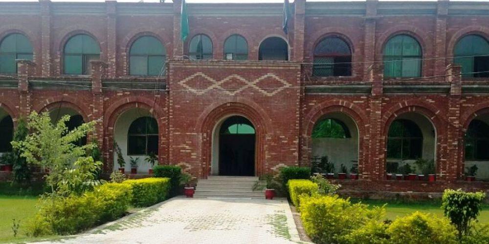 Mandi Bahauddin Police Station Contact No. | DPO Mandi Bahauddin Contact No.