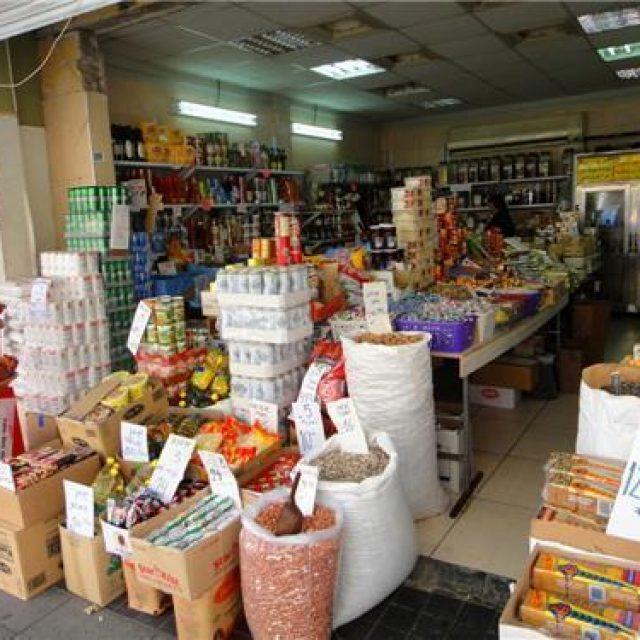 Daily Goods price in Mandi Bahauddin