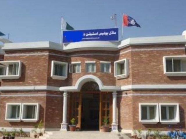 Police Station Qadirabad
