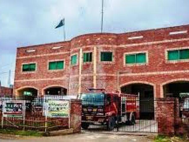 Rescue 1122 Mandi Bahauddin Head Office