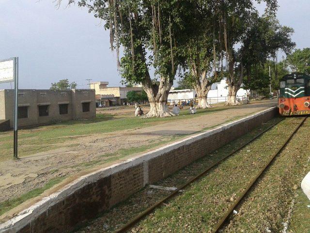 Haria Railway Station